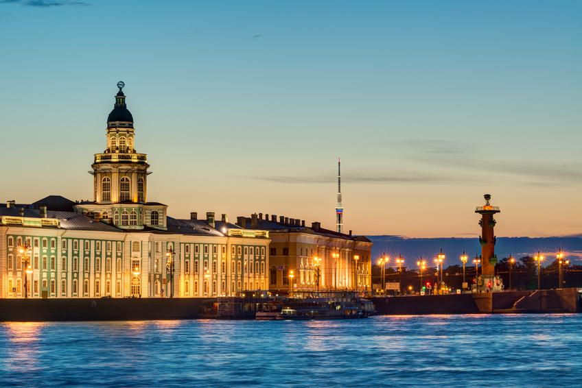 Circuit Russie Moscou Saint-Pétersbourg | Carrefour Voyages