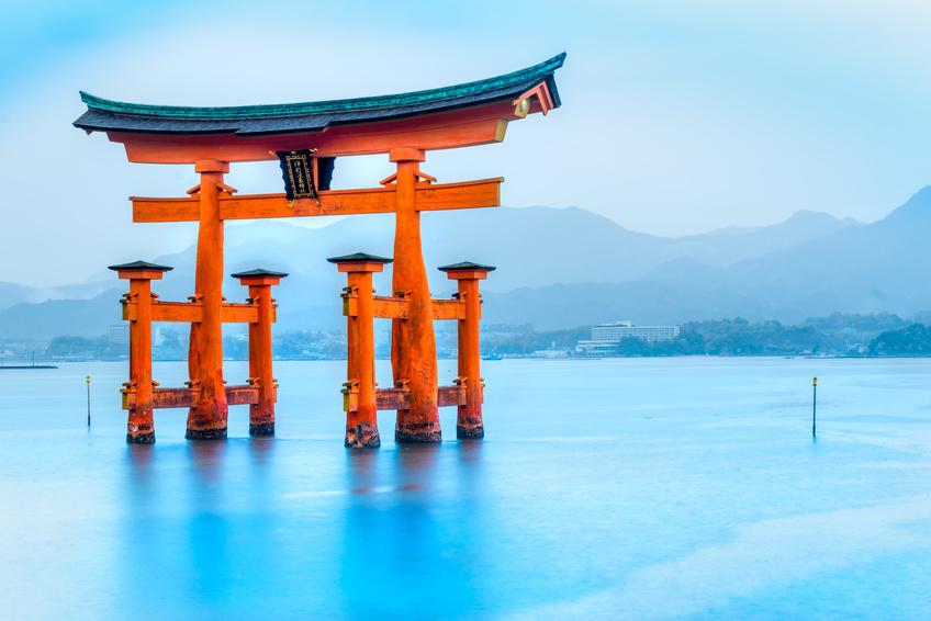 JAPON, UN ARCHIPEL FASCINANT